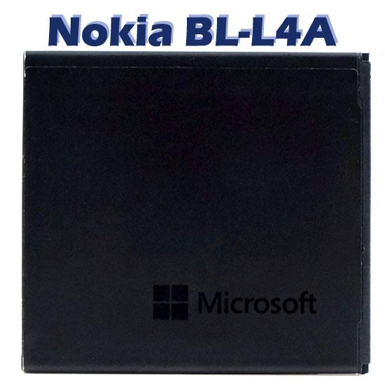 【BL-L4A/1905mAH】微軟Microsoft Lumia 535 RM-1090/Nokia Lumia 535 原廠電池/原電/原裝鋰電池