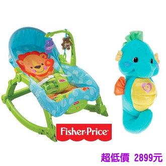 *美馨兒*Fisher-Price 費雪-可愛動物可攜式兩用安撫躺椅+聲光安撫海馬(藍色) 2899元