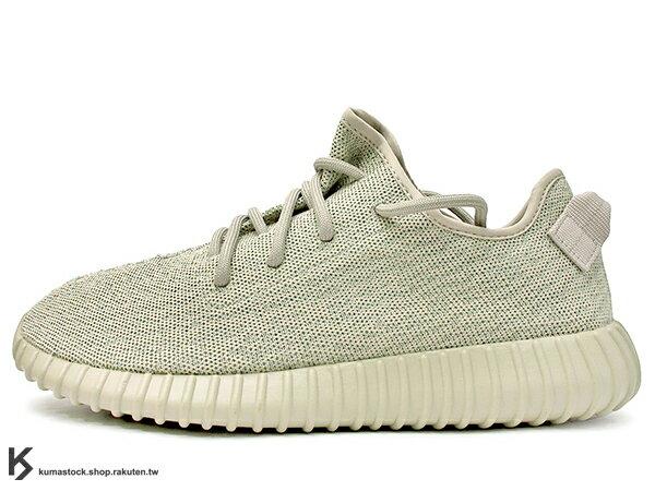 2015 限量發售 嘻哈歌手 Kanye West 設計 adidas YEEZY BOOST 350 OXFORD TAN 低筒 卡其 大地色 沙色 PRIMEKNIT 飛織鞋面 (AQ2661) !