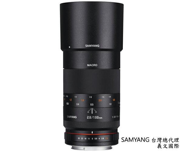 Samyang 鏡頭專賣店:100mm/F2.8 ED UMC MACRO 全幅長焦段近攝鏡頭 for M43