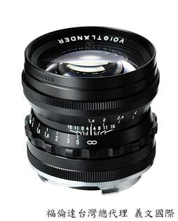 福倫達專賣店:Voigtlander Nokton 50mm/F1.5 ASPH 黑色(Leica,M6,M7,M8,M9,Bessa,R2M,R3M,R4M,R2A,R3A,R4A)