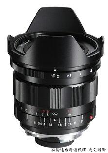 福倫達Voigtlander Ultron 21mm / F1.8(Leica,M6,M7,M8,M9,Bessa,R2M,R3M,R4M,R2A,R3A,R4A)