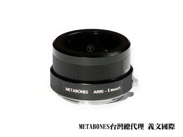 Metabones轉接環專賣店: Arri - Sony Nex  轉接環(總代理義文公司貨)
