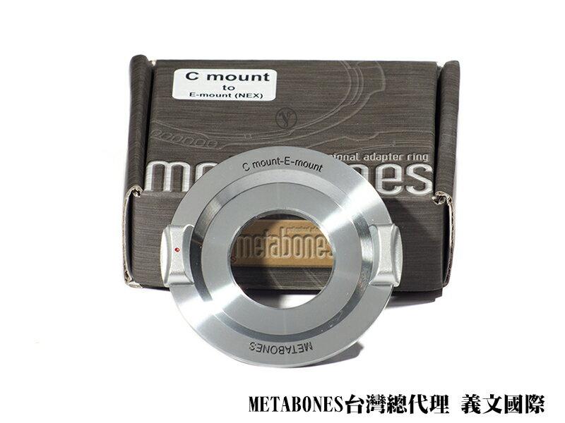 Metabones轉接環 : C Mount~ Sony Nex V3 轉接環^(總代理義