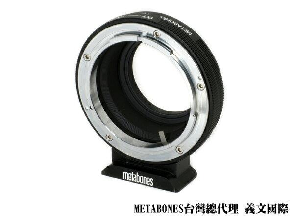 Metabones轉接環專賣店: Canon FD - M43 轉接環(總代理義文公司貨)