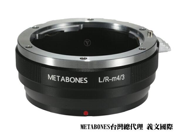 Metabones接環專賣店:Leica R轉M4/3接環 總代理公司貨