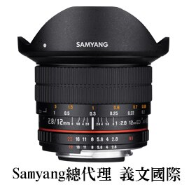 Samyang 鏡頭專賣店:12mm/F2.8 DSLR 全幅魚眼鏡頭 for Canon EOS
