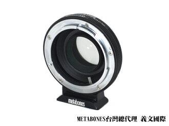 Metabones轉接環專賣店:Canon FD - M43 Speed Booster 轉接環(總代理義文公司貨)