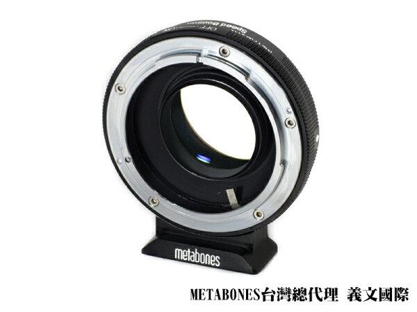 Metabones轉接環專賣店:Conon FD - Sony Nex Speed Booster 轉接環(總代理義文公司貨)