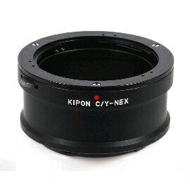 Kipon Contax C/Y - Sony Nex 轉接環