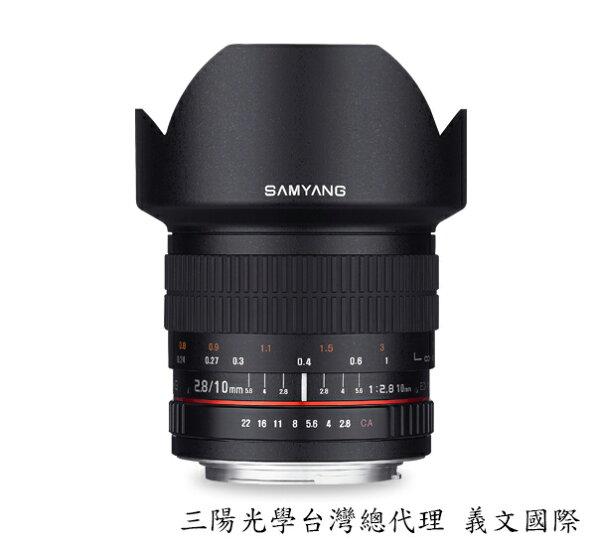 Samyang鏡頭專賣店:10mm F2.8 ED AS NCS CS超廣角 for Fuji FX(Fuji XE1, X-E2,XPro1,XT-1)
