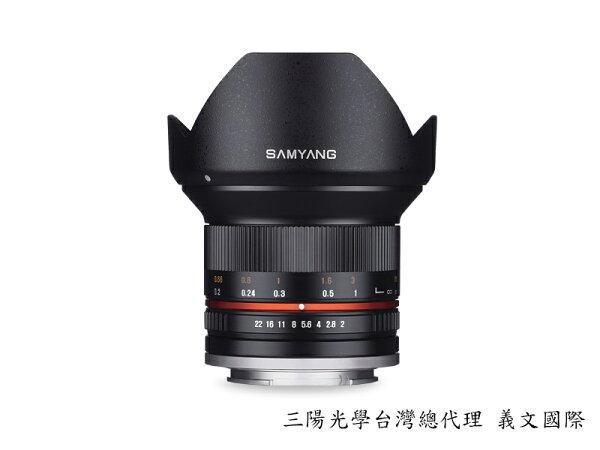 Samyang 鏡頭專賣店:12mm/F2.0 NCS CS 黑色 (廣角,Fuji XE-1,XE2,X-Pro1, X-T1)