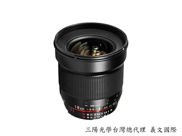 Samyang鏡頭專賣店:16mm/F2 ED ASPH UMC超廣角 for Sony E mount(Nex 5 6 7 FS100 VG30 VG900)