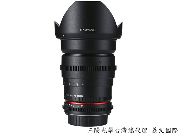 Samyang 鏡頭專賣店: 35mm/T1.5 ED ASPH廣角 微電影鏡頭 for Sony AF(SONY AF A900 A850 A700 A65 A77)