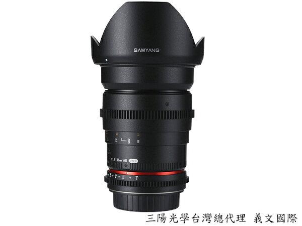 Samyang 鏡頭專賣店: 35mm/T1.5 ED ASPH廣角 微電影鏡頭 for Nikon AIS(D90 D600 D700 D800 D3 D4)