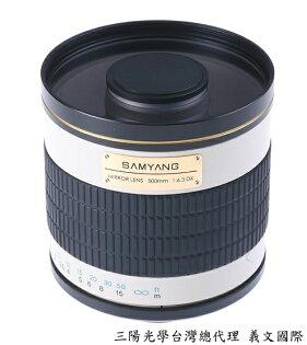 Samyang 鏡頭專賣店: 500mm/F6.3 反射鏡(Nikon AIS,FM2,D3,D4,D70,D90,D600,D700,D800)