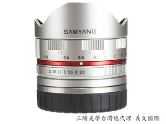 Samyang 鏡頭專賣店:8mm/F2.8 Fisheye ASPH for Samsung 銀色 (魚眼 NX 100 NX 200)