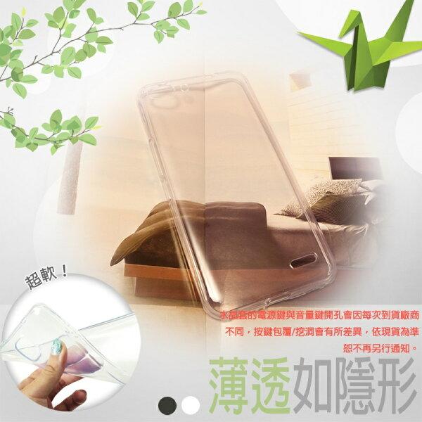 台灣大哥大 TWM Amazing X7 水晶系列 超薄隱形軟殼/透明清水套/矽膠透明背蓋