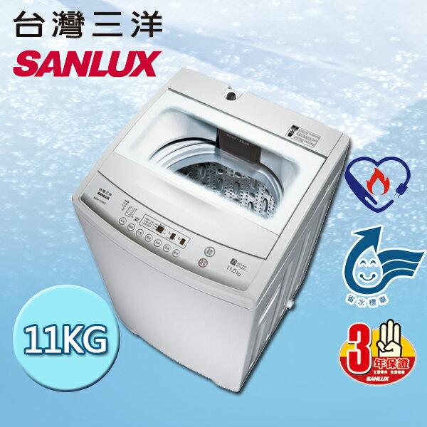 SANLUX SANYO 台灣三洋 媽媽樂11公斤單槽洗衣機 ASW-110HTB