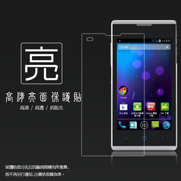 亮面螢幕保護貼 台灣大哥大 TWM Amazing A4S 保護貼