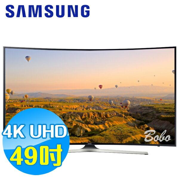 SAMSUNG三星 49吋 UHD 4K 黃金曲面 液晶電視 UA49KU6300WXZW 內建 Wi-Fi 無線網卡