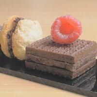 年貨大街 : 年貨伴手禮、餅乾禮盒、水果禮盒推薦到[食在品味]免運環保組 法式巧克力餅2包 巧克力杏仁餅+黑森林夾心餅