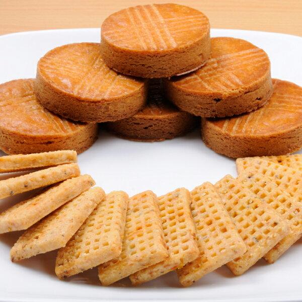 [食在品味]免運禮盒組 法國鄉村餅乾禮盒2盒免運 布列塔尼酥餅+南法風味鹹餅