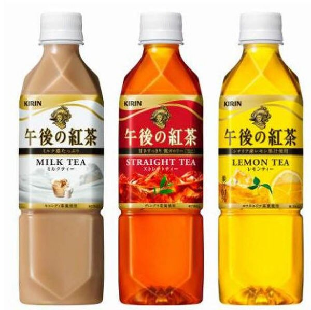KIRIN午後紅茶-奶茶500ml-單瓶【合迷雅好物商城】