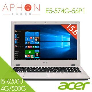 【Aphon生活美學館】acer E5-574G-56P1 15.6吋 Win10 2G獨顯 筆電(i5-6200U/4G/500G)- 送原廠筆電包+原廠滑鼠?+4G記憶體(需自行安裝)