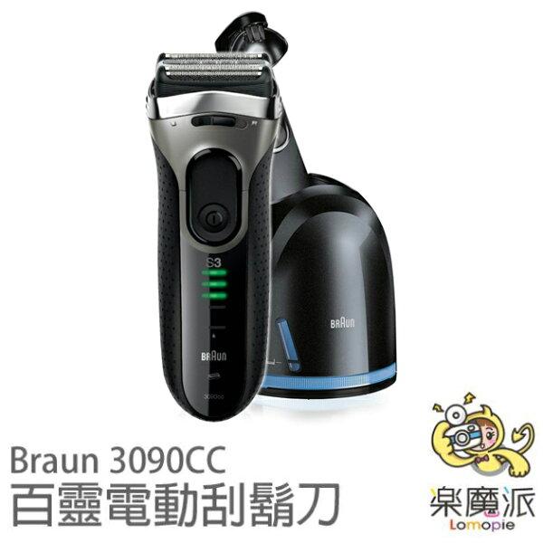 『樂魔派』現貨 日本原裝進口 百靈 Braun 3090CC 刮鬍刀 電鬍刀 電動刮鬍刀 + 清洗座 全自動 全機身水洗 快充 父親節禮物 首選 類似9095cc