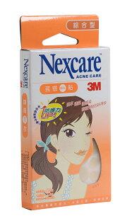 【醫康生活家】3M 痘痘隱形貼 綜合-橘色