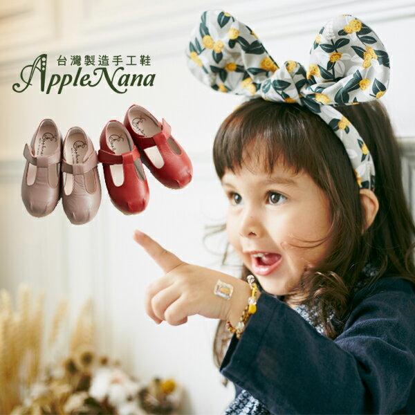 AppleNana。MIT手工親子鞋。跟媽媽一樣T字瑪莉珍全真皮娃娃鞋【QBC71441080】蘋果奈奈