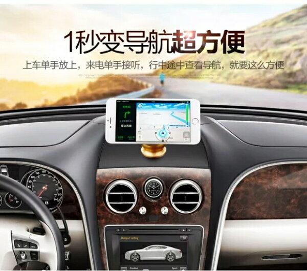 手機配件車用手機架 車用手機架 手機架 手機座