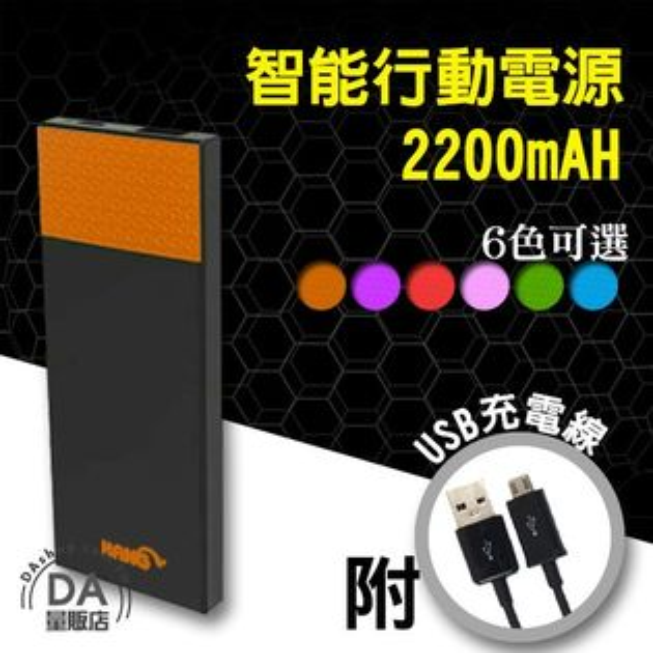 《DA量販店》HANG X21 蜂巢 4200 行動電源 移動電源 極輕薄 安規認證 橘紅(W96-0097)