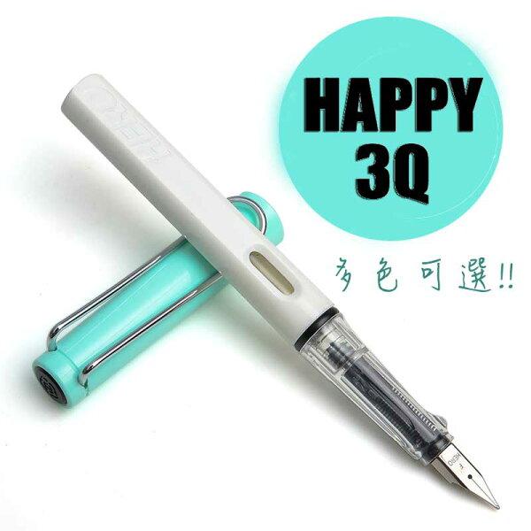 時尚學生上班族0.38MM矯正握位墨囊吸墨器兩用鋼筆-多色【AAA0320】