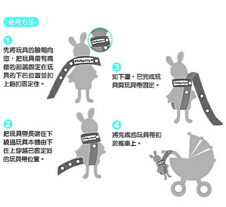 Baby City娃娃城 - 多功能玩具帶 紅藍星星 3