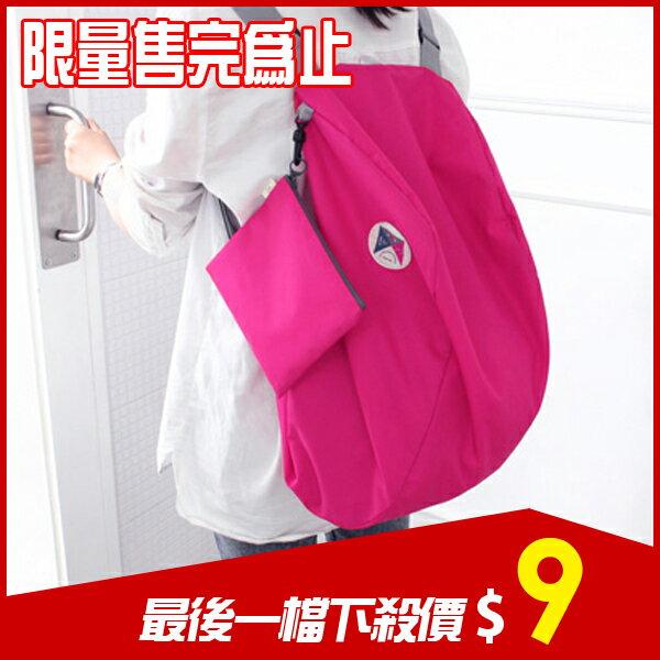 9元收納袋|韓系繽紛折疊旅行多變化肩背包/斜背包|日本牧野 後背包 收納袋 外出整理袋 包中包 MAKINO