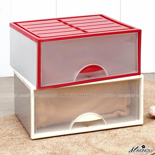 日本MAKINOU 收納箱|35L單格抽屜衣物整理箱-台灣製|收納盒置物盒塑膠盒置物箱