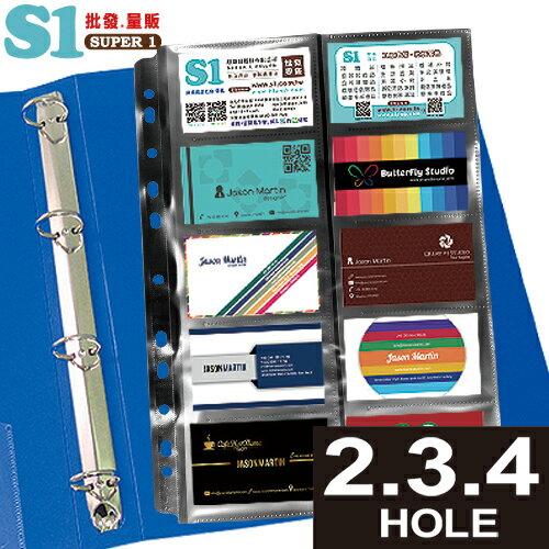 HFPWP 11孔名片簿內頁(10張) 環保材質 台灣製 NP-100 / 包