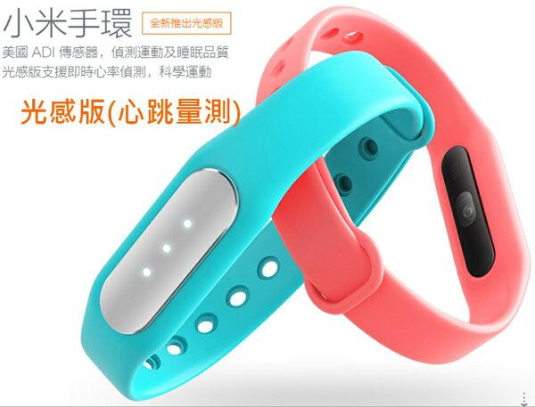 小米手環(光感版)--心率偵測/運動紀錄/睡眠紀錄/手機解鎖/來電提醒/IP67防水