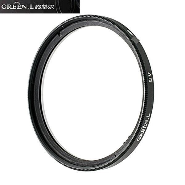 又敗家@格林爾Green.L非薄框58mm濾鏡(抗UV鏡吸紫外線濾鏡保護鏡頭)58mm保護鏡UV濾鏡適Canon 18-55mm F3.5-5.6 55-250mm f4-5.6 IS II,非Kenko MARUMI HOYA