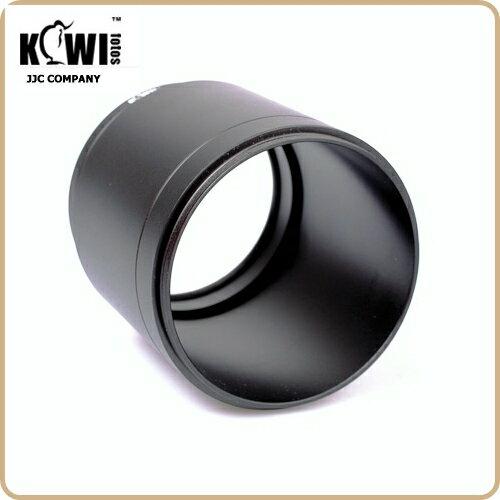 又敗家@ Kiwifotos副廠套筒FZ330套筒FZ300套筒FZ200套筒LA-55FZ200套筒,相容國際Panasonic原廠DNM-LA7套筒轉接環,加裝濾鏡保護鏡廣角鏡望遠鏡Tele conversionDMW-LT55 近攝鏡Close-up -LC55 相機套筒