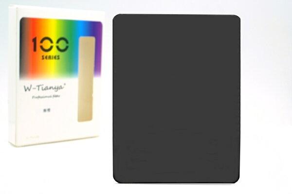 又敗家@Tianya天涯100相容Cokin高堅Z-PRO方形鏡片(ND8黑色方型鏡片,寬約100cm約4吋4英吋)全黑色ND8方形鏡片ND8全黑色方形鏡片ND8全黑色減光鏡全色ND8黑減光鏡ND8全黑減光鏡Z系統減光鏡ND鏡Z系列方形鏡Z系統方形鏡Z型方形鏡片Z鏡片Z-Pro型方形鏡方形濾片,亦相容法國lee