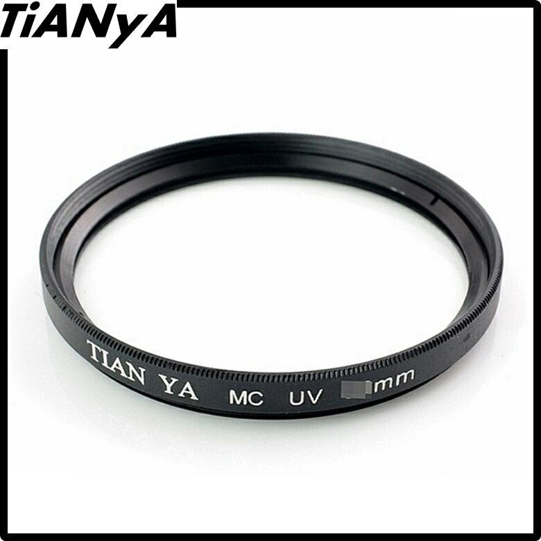 又敗家~天涯MCUV濾鏡55mm濾鏡MC UV濾鏡55mm保護鏡UV鏡TIAN YA多層膜