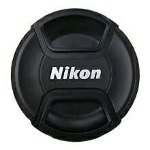 又敗家@尼康Nikon原廠鏡頭蓋52mm鏡頭蓋(原廠Nikon鏡頭蓋LC-N52鏡頭蓋)中捏鏡頭蓋尼康鏡頭前蓋52mm鏡前蓋LCN52mm鏡蓋LC-52鏡頭蓋LC52鏡頭蓋適 1 Nikkor 32mm f/1.2 VR 6.7-13mm f/3.5-5.6 AF-S DX 18-55mm f/3.5-5.6G II 55-200mm f/4-5.6 ED 55-300mm f/4.5-5.6