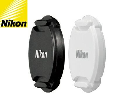 又敗家@ Nikon原廠鏡頭蓋40.5mm鏡頭蓋(原廠Nikon鏡頭蓋LC-N40.5)中捏鏡頭蓋尼康鏡頭前蓋40.5mm鏡前蓋LCN40.5mm鏡蓋Nikon 1 Nikkor 10mm f/2.8 18.5mm f/1.8 11-27.5mm f/3.5-5.6 VR 10-30mm 30-110mm f/3.8- P7700 P7800