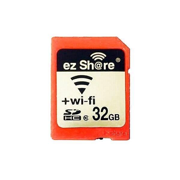 又敗家@易享派ezShare無線wi-fi SD記憶卡32G wifi熱點SDHC卡32GB(Class10,分享照片google+FB臉書facebook)ES100適Pentax K-30 K30 K-01 K01 Q 645D K-3 K3 K-5 II IIs K5 K-7 K7 K-R KR K-X K-M K20D K200D K100D Super k110d *ist DS DL DS2 DL2,非eyefi eye-fi connect mobile Toshiba FlashAir