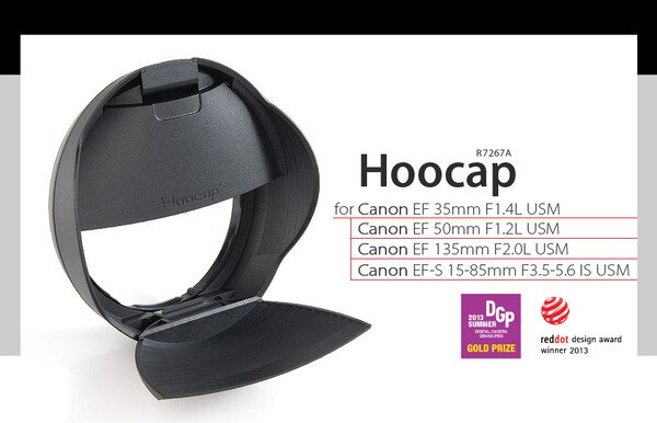 又敗家@台灣設計HOOCAP半自動鏡頭蓋遮光罩R7267A(相容EW-78C ES-78 ET-78II EW-78E太陽罩和E-72II鏡頭前蓋)適Canon佳能EF 35mm F1.4 50mm F1.2  135mm F2.0 L鏡EF-S 15-85mm F/3.5-5.6半自動蓋半自動前蓋相容Canon原廠遮光罩Canon原廠鏡頭蓋f/1.2 f/1.4 f/2.0 1: