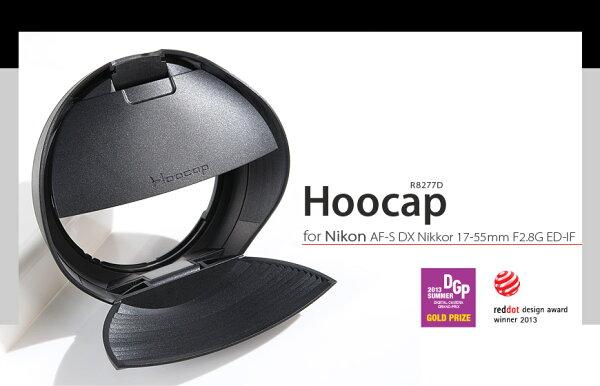 又敗家@台灣品牌HOOCAP遮光罩鏡頭蓋R8277D(相容HB-31遮光罩和LC-77鏡頭蓋)適尼康AF-S DX Nikkor 17-55mm F/2.8G ED-IF半自動鏡蓋半自動鏡前蓋相容原廠Nikon遮光罩原廠Nikon鏡頭蓋 f2.8G  f2.8 G  f/2.8 1:2.8