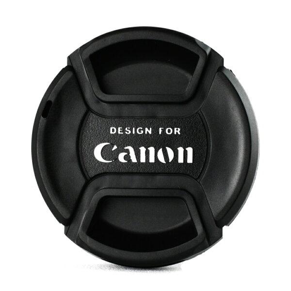 又敗家@佳能CANON鏡頭蓋C款77mm鏡頭蓋附繩(中捏鏡頭蓋,副廠鏡頭蓋非CANON原廠鏡頭蓋)77mm鏡頭前蓋77mm鏡前蓋77mm鏡蓋子77mm鏡頭保護蓋中扣快扣帶繩附孔繩防丟繩